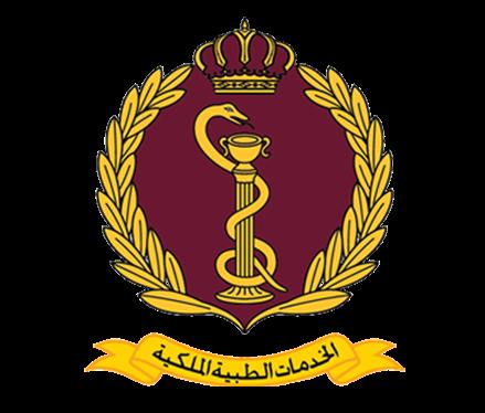 استئناف برنامج تدريبي لممرضي الخدمات الطبية الملكية