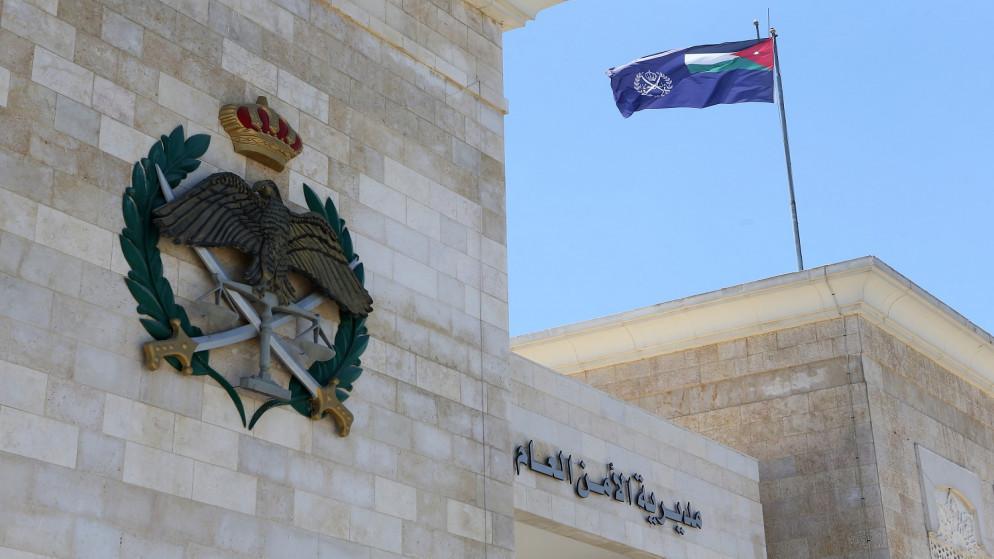 مجلس الوزراء يقر 3 أنظمة بموجب الدمج الأمني