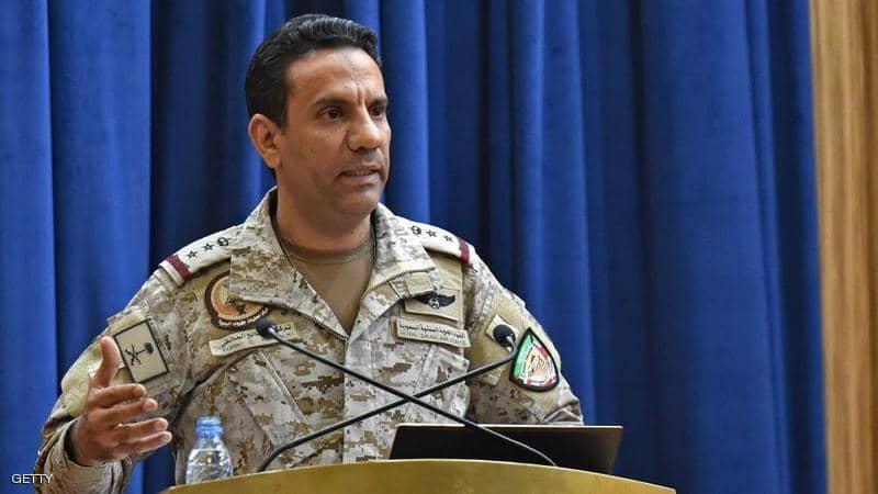 التحالف يدمّر طائرة مسيرة ثالثة مفخخة أطلقها الحوثيون