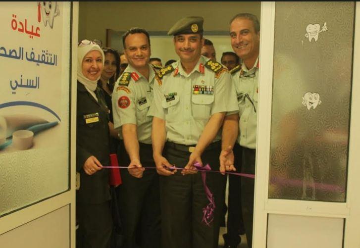 Image result for مستشفى هيا العسكري انجاز-